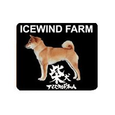 View full profile for Icewind Farm